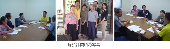 thai200703.jpg