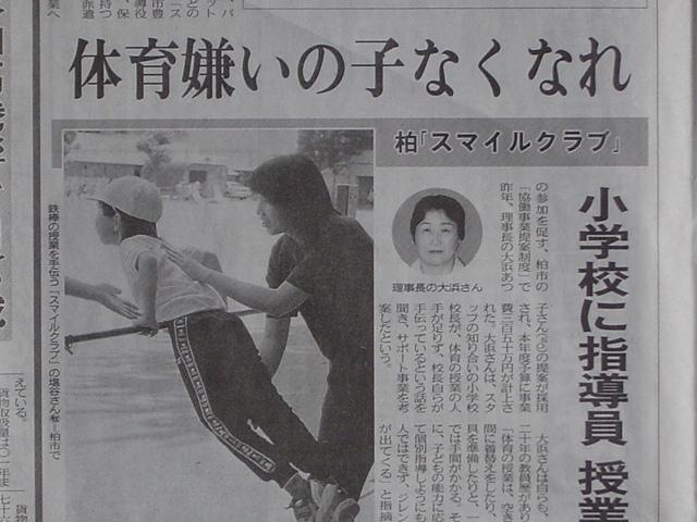 tokyo200605292.jpg